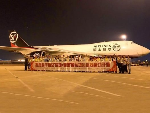 SF Express expands India market base with launch of second direct freighter route
