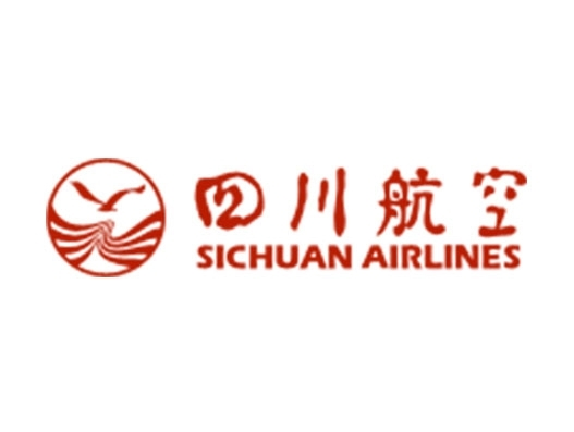 Sichuan Airlines receives three Airbus A330 freighters from BOC Aviation