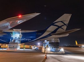 Leipzig/Halle Airport registered a strong level of demand in its cargo business during the first quarter of 2020.