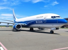 ATRAN Airlines, an express cargo carrier within Volga-Dnepr Group, has been issued a Type 2 Transport certificate which allows the company to deliver live animals to, from and across Europe.