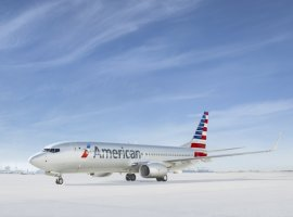 American Airlines suspends its operation to/from China