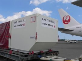 IBS Software will implement a comprehensive cargo sales, inventory and reservations system –iCargo— in Japan Airlines' (JAL) cargo operations.