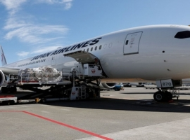 Japan Airlines and IBS Software's iCargo Cargo Terminal Operation come together for Japan solution. They have gone live using the platform to manage all aspects of its international air cargo operations.