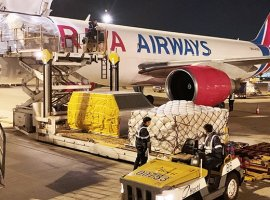 March 26, 2019: Raya Airways, the Malaysian freighter operator, has appointed Hong Kong Air Cargo Terminals Limited (Hactl) as its ground handler in Hong Kong. The airline operates 5 times weekly between Hong Kong and its home base of Sultan Abdul Aziz Shah Airport, Subang, utilising a B767F. This provides capacity for contracted integrator traffic, […]