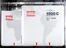 Qatar Airways Cargo and SkyCell have signed an agreement to lease SkyCell containers. The addition of these temperature-controlled hybrid containers will allow the cargo carrier to transport their pharmaceuticals across its extensive global network.