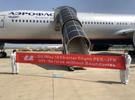 The U-Freight Group chartered a reconfigured Aeroflot passenger aircraft to airfreight over 2,000 cartons of urgently needed personal protective equipment (PPE) from Beijing to New York.