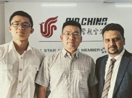 Jan 22, 2019: Group Concorde has been appointed by Beijing-based Air China as its cargo sales agent for Myanmar effective January 2019. Delhi-based Group Concorde represents more than 25 airlines and they operate out of 16 offices globally. Winning the contract for Air China's cargo sales in Myanmar is a significant addition to its portfolio […]