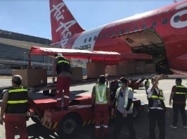 AirAsia announced that it has mounted at least six chartered cargo flights to Manila, Philippines since last weekend in support of emergency response initiatives to fight against Covid-19 in the country.