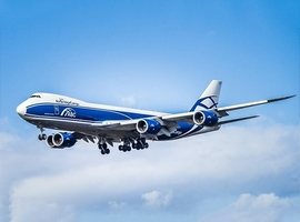 Feb 11, 2019: One of the major players in the airfreight industry AirBridgeCargo Airlines (ABC) has collaborated with CargoHub, the cargo logistics quality and compliance platform, for the implementation of the online tool CargoClaims. The implementation of the tool involved several training sessions and meetings with ABC%u2019s Customer Service team and IT specialists. The Russian […]