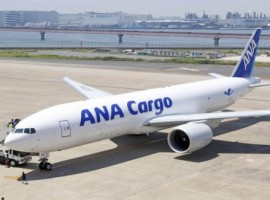 ANA will operate two cargo-only flights between Munich and Tokyo (Haneda), Japan on March 26 and March 28, using a Boeing 787 Dreamliner with a 35-tonne lower deck capacity.