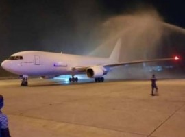 Air Transport Services Group, through its Cargo Aircraft Management (CAM) subsidiary, has delivered a Boeing 767-200 converted freighter to Raya Airways of Malaysia under a five-year lease.