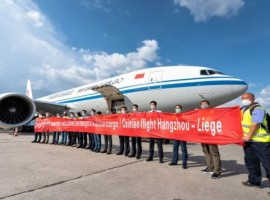 Cainiao Smart Logistics Network, Alibaba Group's logistics arm, has started a new international air route with Air China Cargo Airlines to speed up average delivery times between China and Europe.