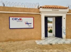 All locations in Kenya, Uganda, Tanzania, Rwanda, Burundi, Mozambique, Botswana and Zambia will progressively be branded as CEVA Logistics.