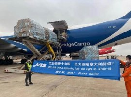 The relief material that arrived at the Bologna airport is destined for Emilia-Romagna, Campania and Veneto regions of Italy.