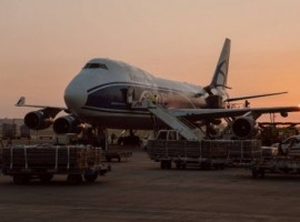 The airport achieved the feat after the landing of a AirBridgeCargo Airlines freighter chartered by Chinese company HongYuan and handled by the French company WFS and the Belgian company Belgium Airport Services (BAS).