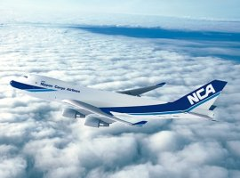 Feb 6, 2019: Tokyo-based Nippon Cargo Airlines (NCA) is using the Descartes Air Cargo Advance Screening (Descartes ACAS) solution to meet the recent mandatory advanced security filing requirements for air cargo imports into the United States. %u201CCompliance with regulations, such as ACAS, is essential to ensuring safe and secure operations for our customers and NCA,%u201D […]