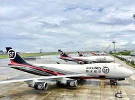 SF Express launched a new route from Los Angeles to Hangzhou, to run alongside its existing New York to Hangzhou service