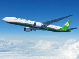 EVA Airways reported a smaller net loss in the second quarter than in the first backed by solid demand for cargo services.
