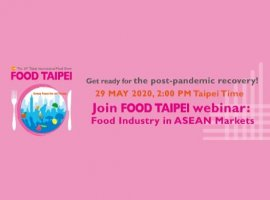 TAITRA has launched a Taiwan Trade Shows (TTS) webinar on May 29, 2020 at 2 pm (Taipei Time) in order to keep stakeholders engaged