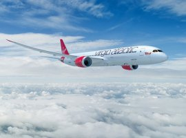 May 23, 2019: Virgin Atlantic has announced its decision to relaunch flights between London Heathrow and Mumbai, a thriving cargo route for customers in India, the UK and US. The daily service is effective October 27 this year and will be operated on Virgin Atlantic's Boeing 787-9 aircraft, providing up to 26 tonnes of cargo […]