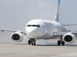 Ukraine International Airlines has awarded Worldwide Flight Services (WFS) an 18-month cargo handling contract in Milan.