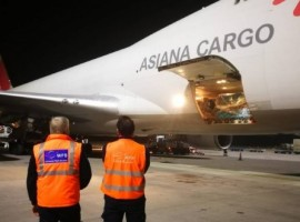 The new contract is a further justification of WFS' decision to invest in a new cargo terminal at the airport, which has the capacity to handle over 47,000 tonnes a year.