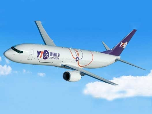 YTO Express launches freighter service to Kyrgyzstan; Seoul, Osaka to join its network