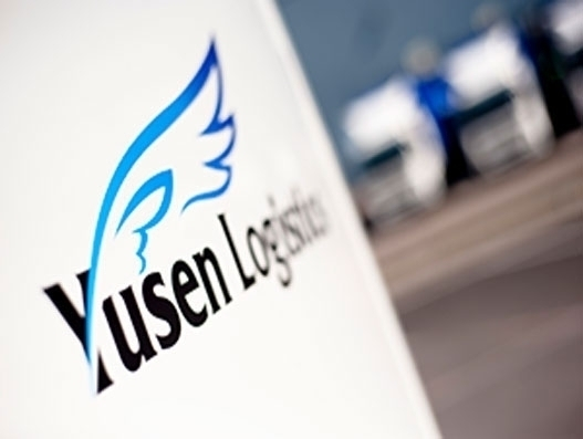 Yusen Logistics gears up to obtain CEIV pharma certification at Narita Airport
