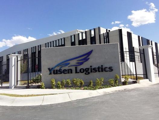 Yusen Logistics opens Logistics Center in Mexico to expand service in auto market