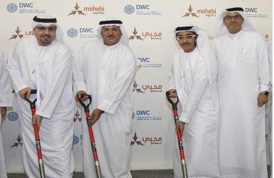 Mohebi Logistics breaks ground on AED 550 Million facility