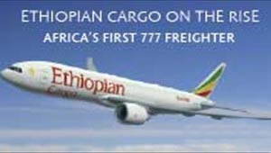 Cargo Facts 2015