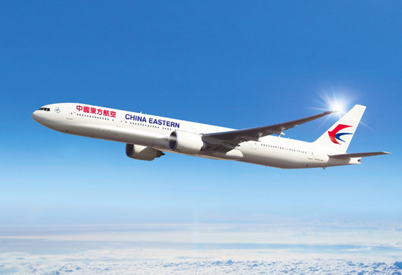 Delta acquires 3.55% stake in China Eastern