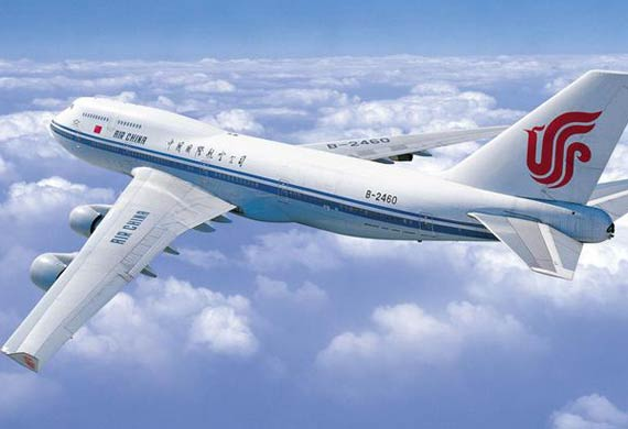 Air China starts third daily Beijing-Los Angeles service