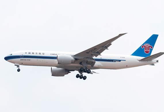 China Southern launches Guangzhou-Paris-Vienna-Guangzhou route