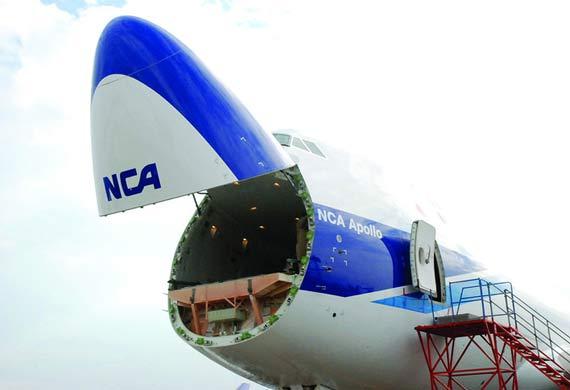Nippon Cargo axes $1.5bn order for B747-8F quartet