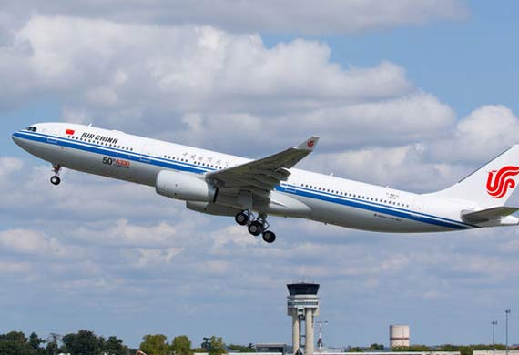 China Eastern Airlines receives 50th A330