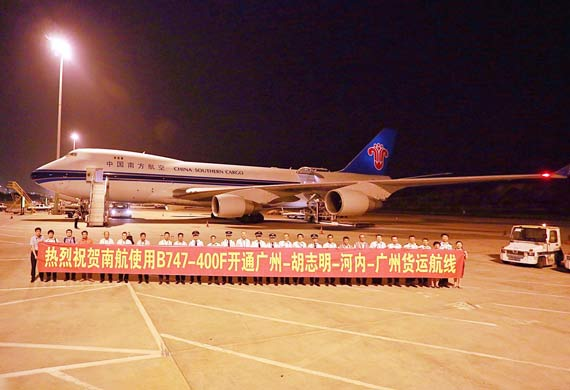 China Southern launches Guangzhou – Vietnam freighter service