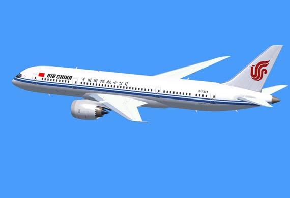 Air China starts services between Mumbai-Beijing