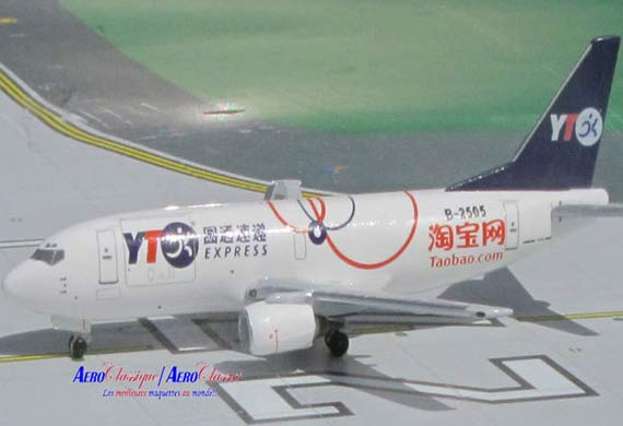 Yuantong Express launches cargo airline