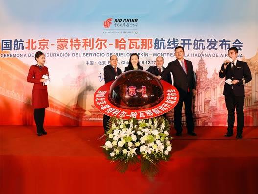 Air China starts Beijing-Montreal-Havana Service in Beijing