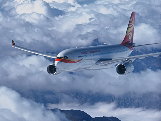 Hainan Airlines welcomed as new BARIG member